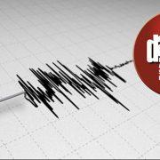 dask zorunlu deprem sigortası nedir